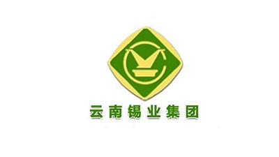 云南锡业集团