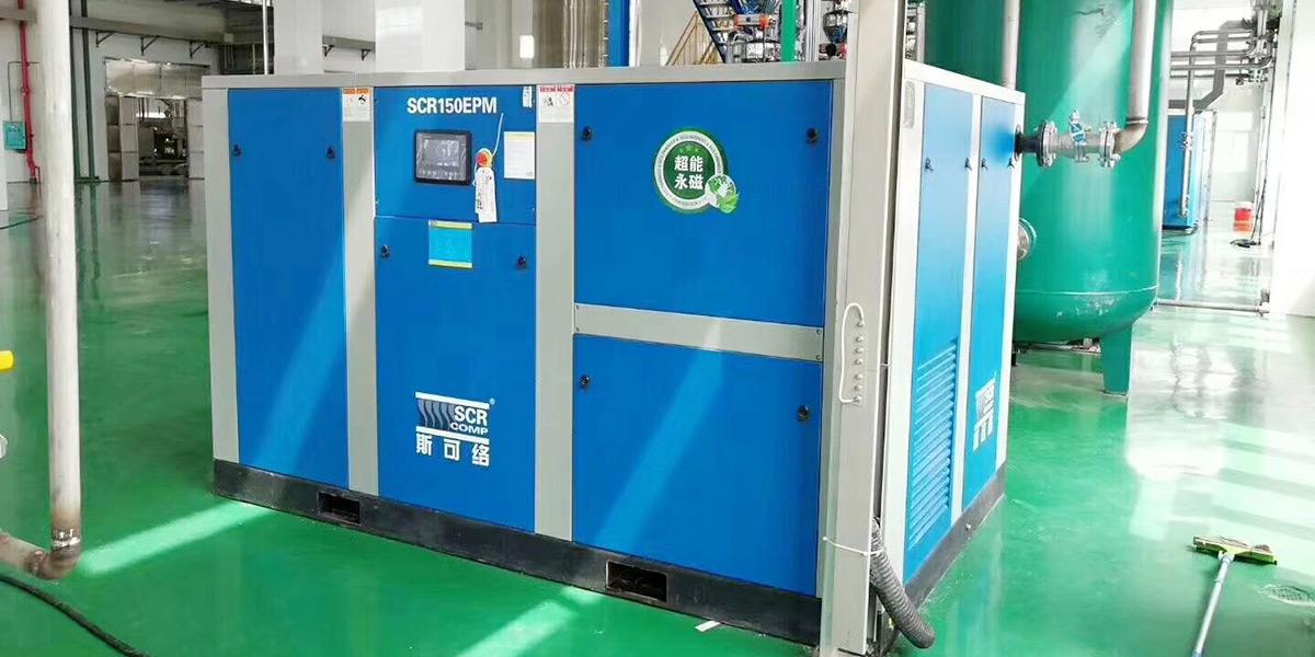 斯可络永磁变频空压机在汽车企业的应用