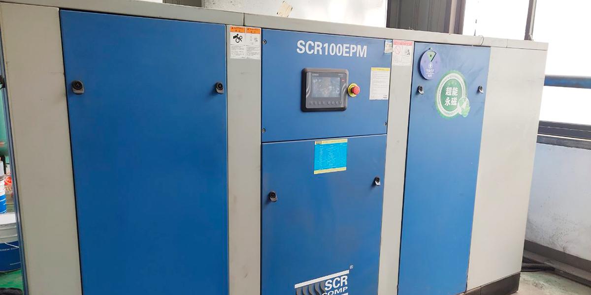 安徽某电气有限公司使用斯可络SCR100EPM-8机型进行气共享节能改造