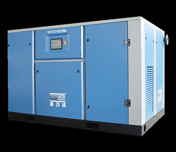 第六代永磁双频两级压缩空压机EPM+系列