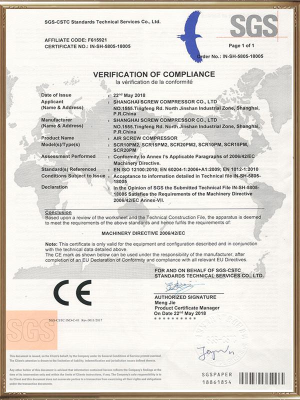 PM2 CE认证