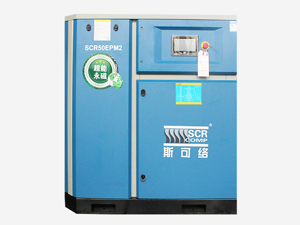 第五代永磁变频EPM2系列油冷