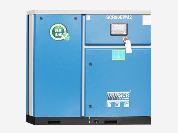 第五代永磁变频EPM2系列水冷