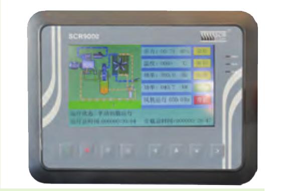 低压永磁变频LHPM系列-触摸式智能控制器