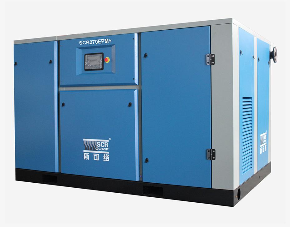 第六代永磁双频两级压缩空压机SCR270EPM+