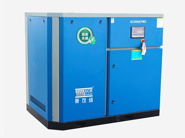 第五代超能永磁变频双螺杆空气压缩机SCR-90EPM2