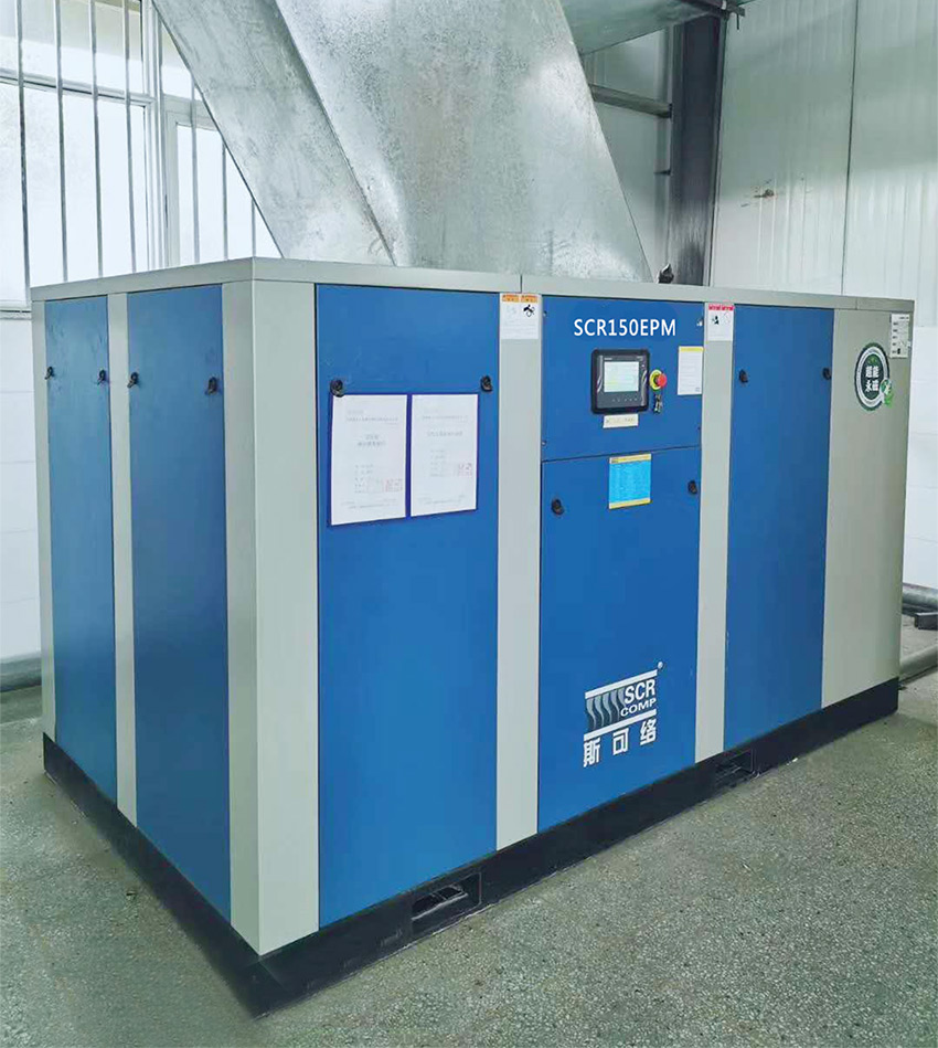 厦门某金属制品公司使用斯可络SCR150EPM-8空压机进行气共享节能改造