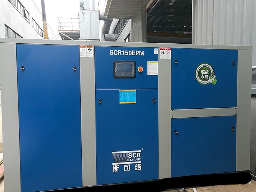 上海某纱织公司使用斯可络SCR150EPM-7空压机进行气共享节能改造