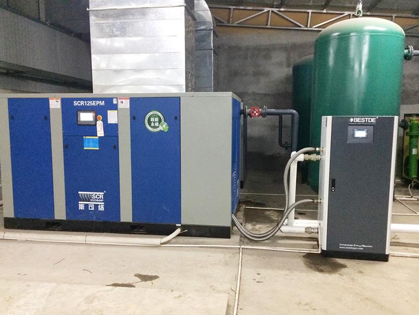 苏州某精密电子公司使用斯可络SCR125EPM-7机进行气共享节能改造